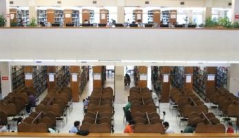 Boğaziçi Kütüphanesi