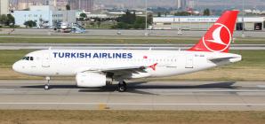 İstanbul Atatürk Havalimanına Uçakların Kokpitinden Bakalım!