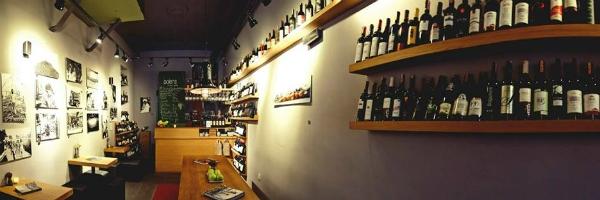 Solera Winery Şarap Evi