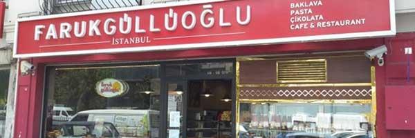 Faruk Güllüoğlu Baklava
